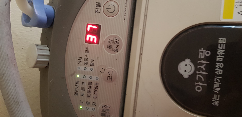 세탁기(삶는세탁기 아기사랑)