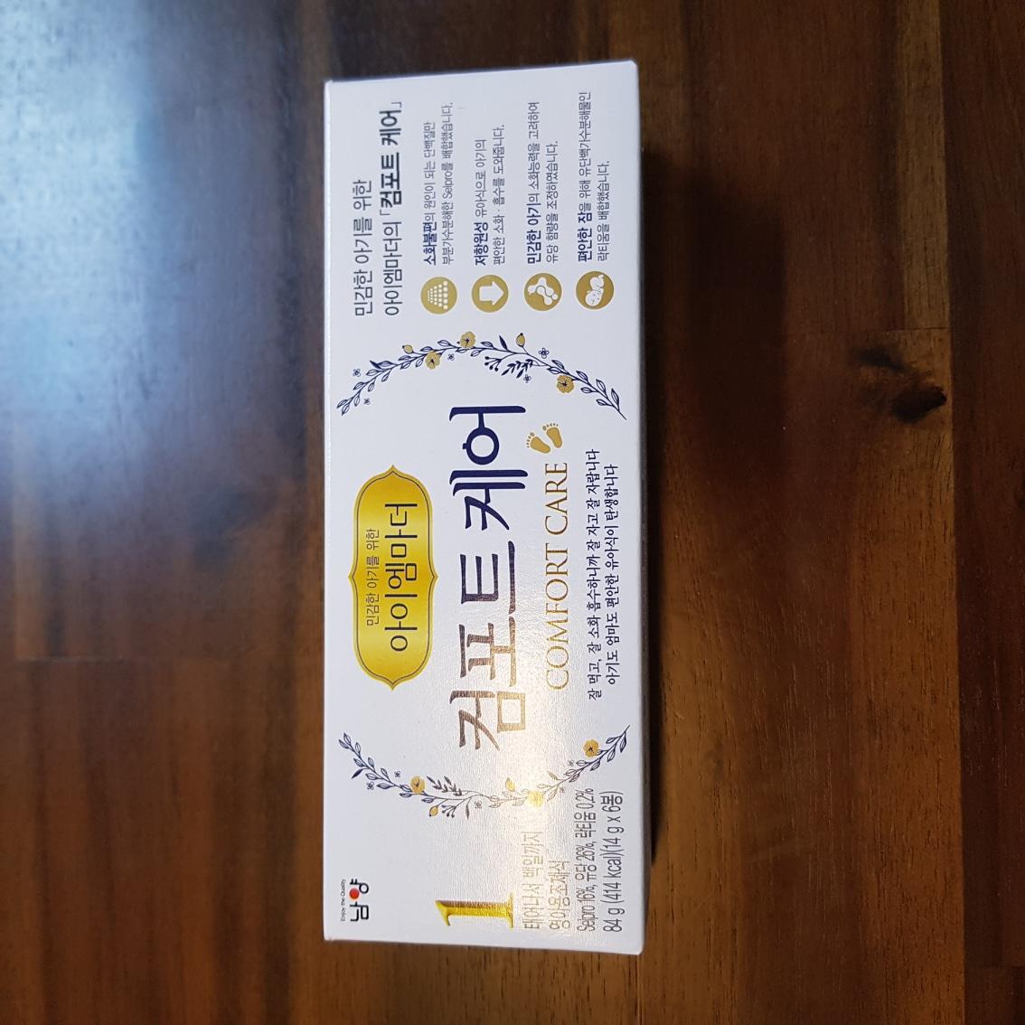 남양 아이엠마더 컴포트케어 1단계 스틱 분유 (6개입/box)