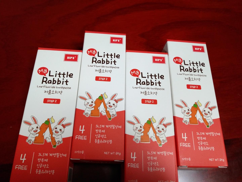 약국 아기치약 저불소치약 아동치약 유아치약 어린이치약 맛있는치약