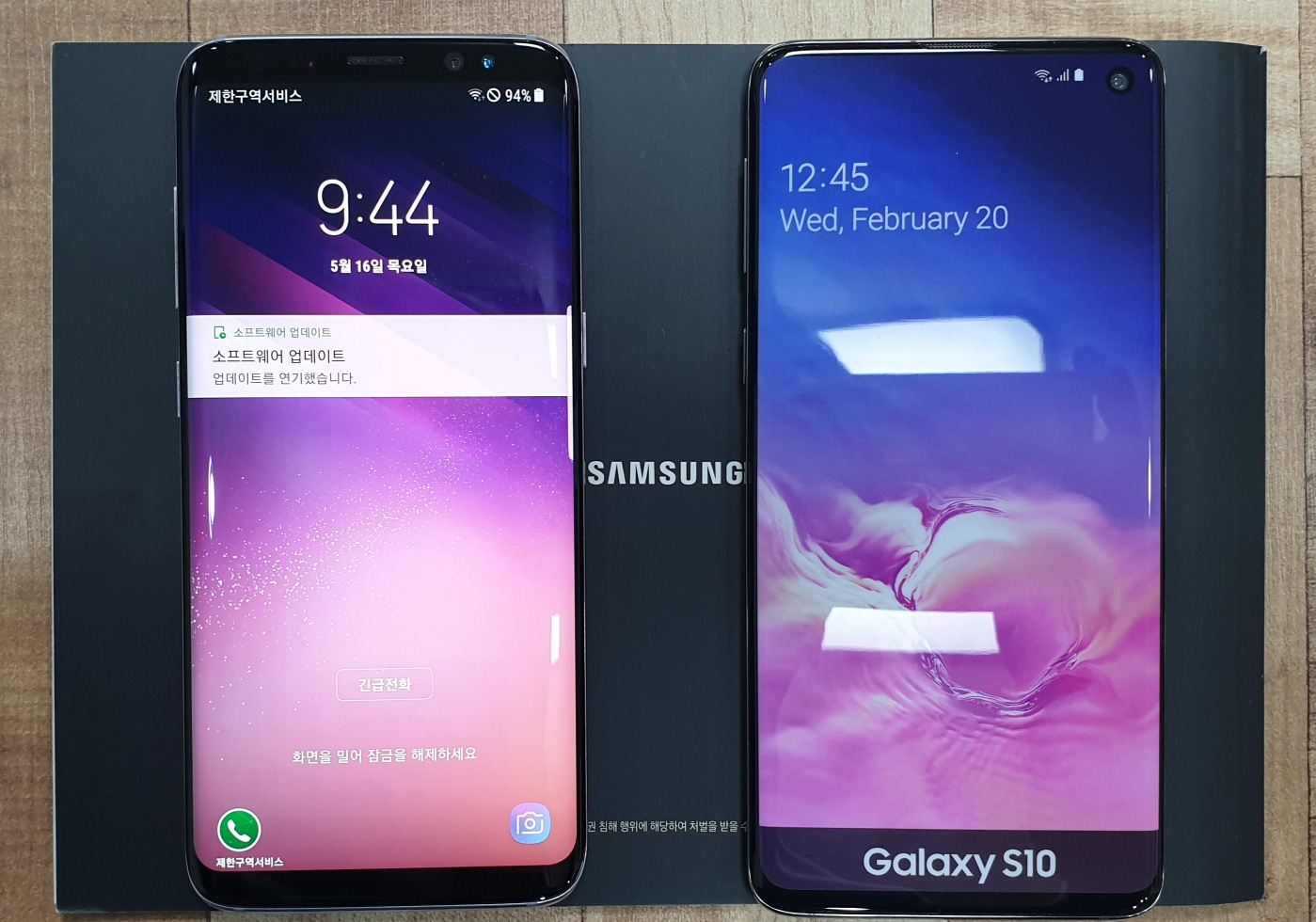 삼성 Galaxy S8 64 오키드그레이 휴대폰 핸드폰 삼성폰 LG폰 아이폰