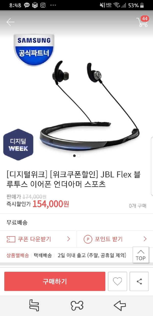 JBL언더아머스포츠 Flex
