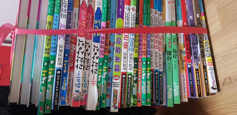 초등생이 읽기좋은 책