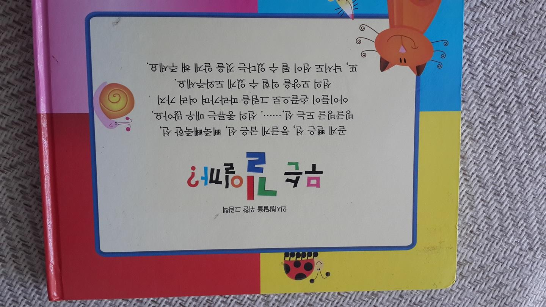 한국헤밍웨이