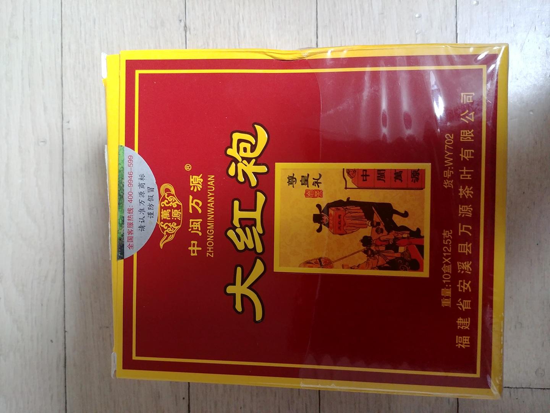 무이암차 대홍포60g(우롱차)