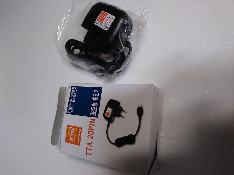 핸드폰 TTA 20핀 표준형 충전기(새상품)