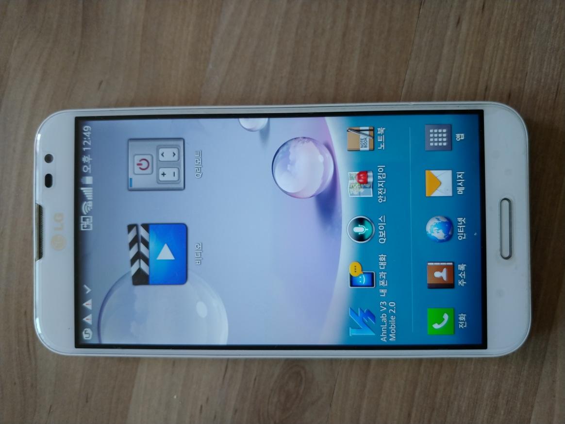 LG 휴대폰 핸드폰 G프로 팝니다