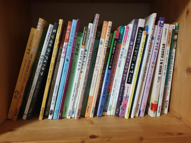 초등 도서