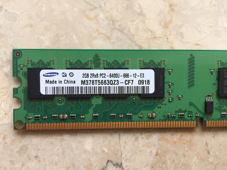 삼성 DDR2 pc2-6400U 2GB 램 (RAM)