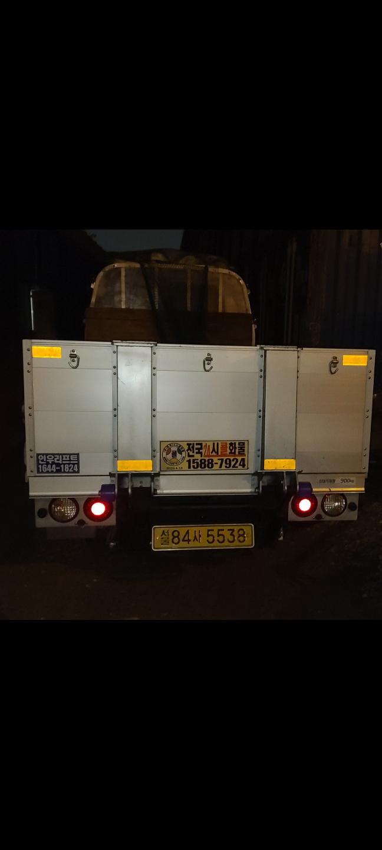 이사및물건배송전문소식 사진