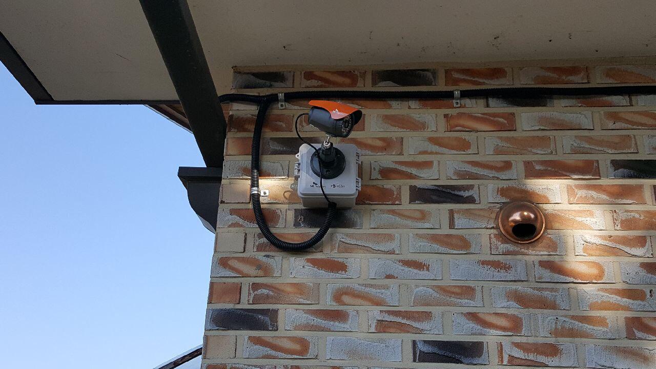 SK CCTV(씨씨티브이)