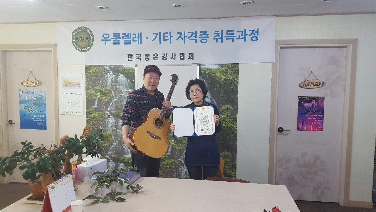 대전 숲속기타&우쿨렐레교실