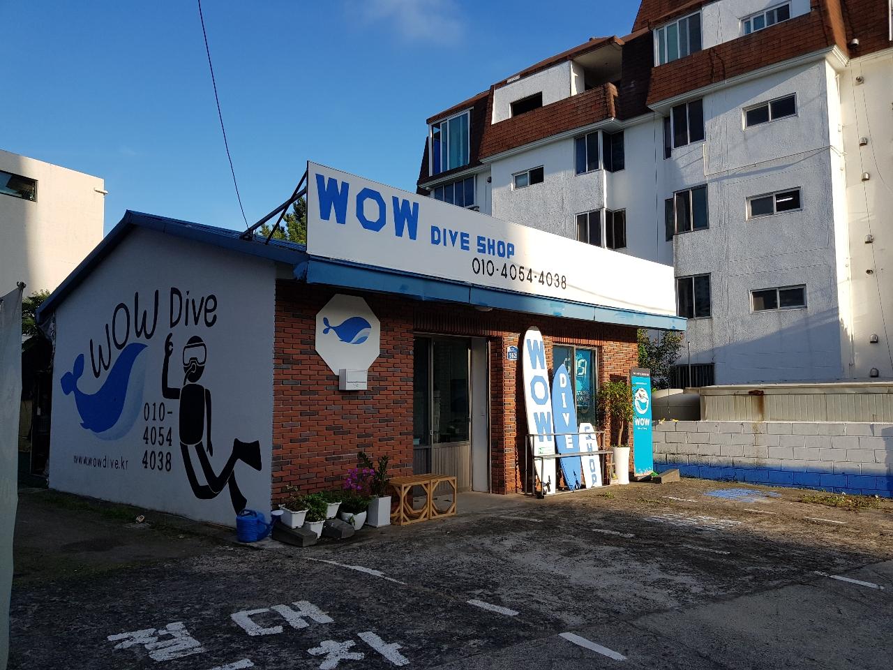 Wow Dive Shop
