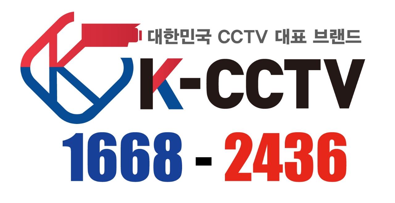 K-CCTV