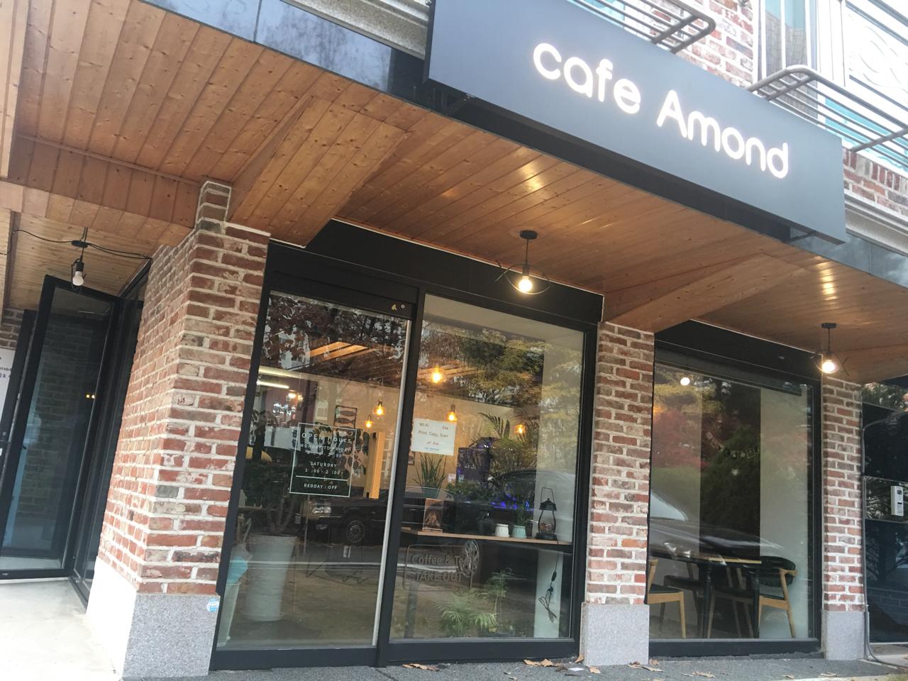 카페 아몬드(cafe Amond)