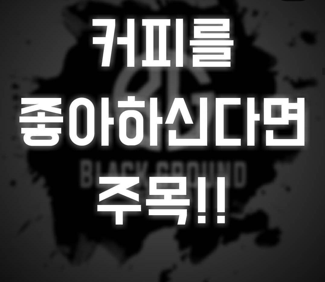 전주월드커피학원