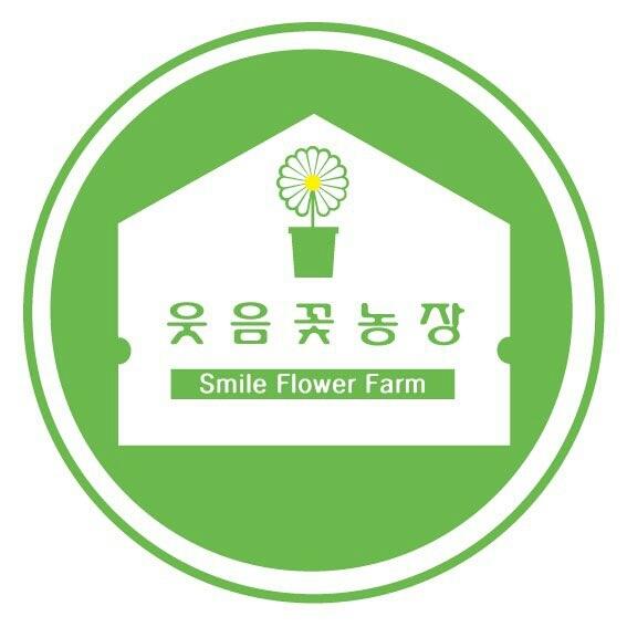 웃음꽃농장