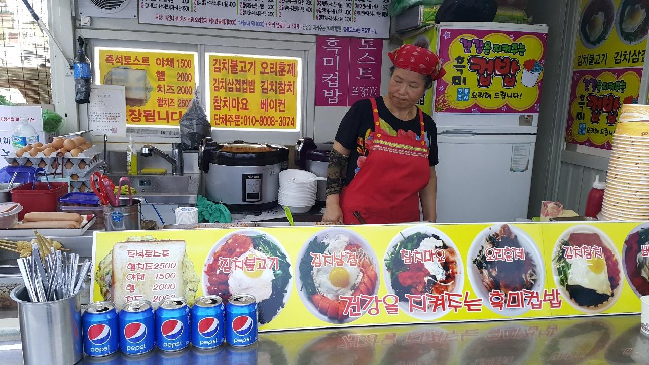 만나흑미컵밥토스트