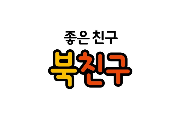 성원아이북랜드 부산사상진구영업본부