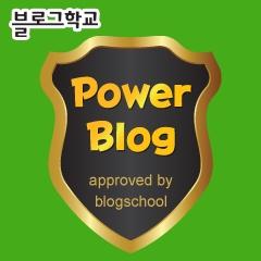 유튜브 블로그 학교