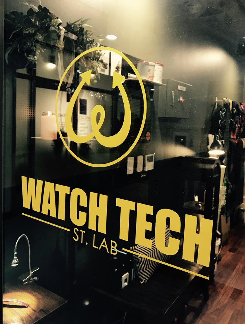 시계작업소:워치테크
