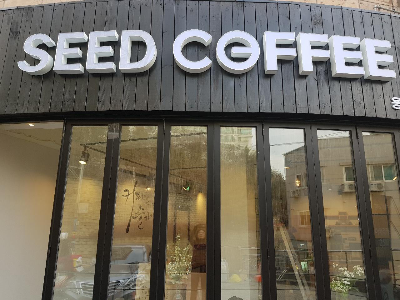 씨드커피(seed coffee)용인마북점