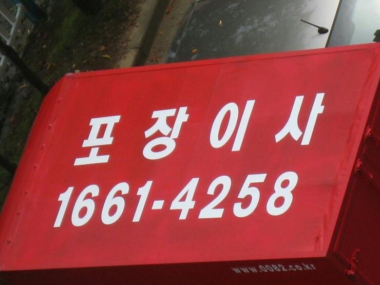 성실이사크린