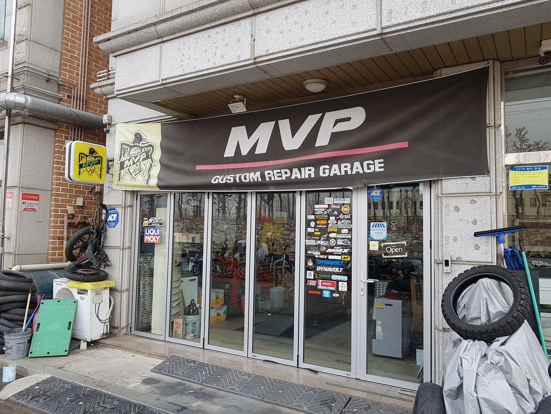 MVP GARAGE