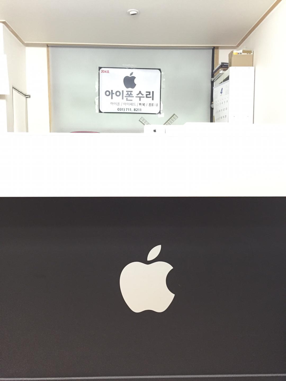 아이폰수리 액정수리