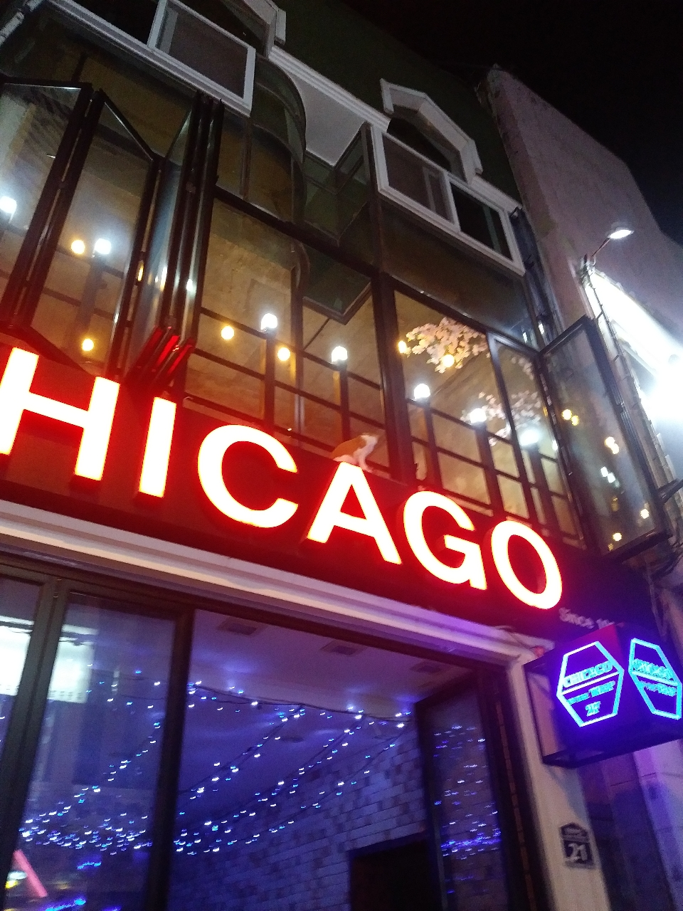 시카고펍(Chicagopub)