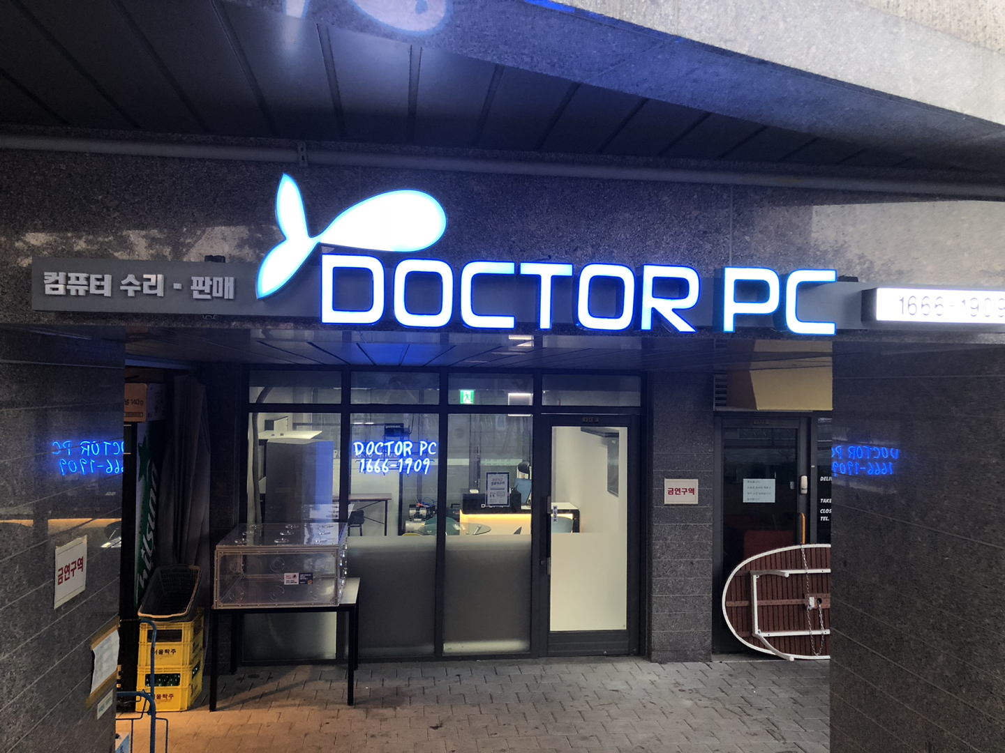 DOCTOR PC