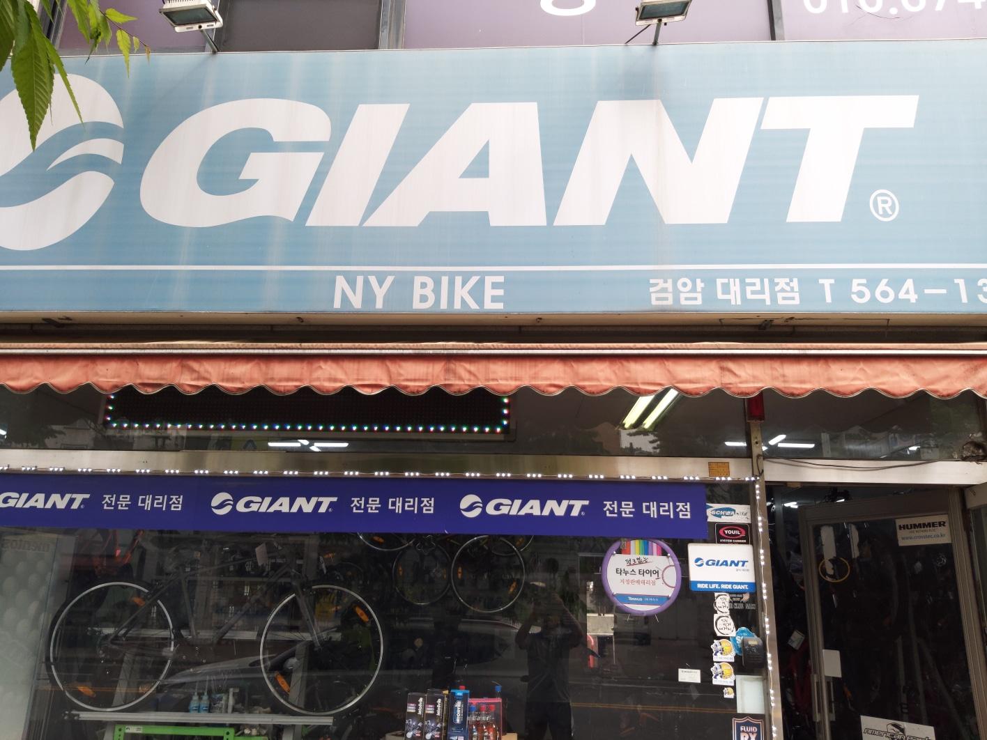 자이언트  자전거