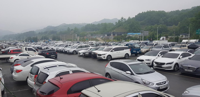 제일자동차매매상사