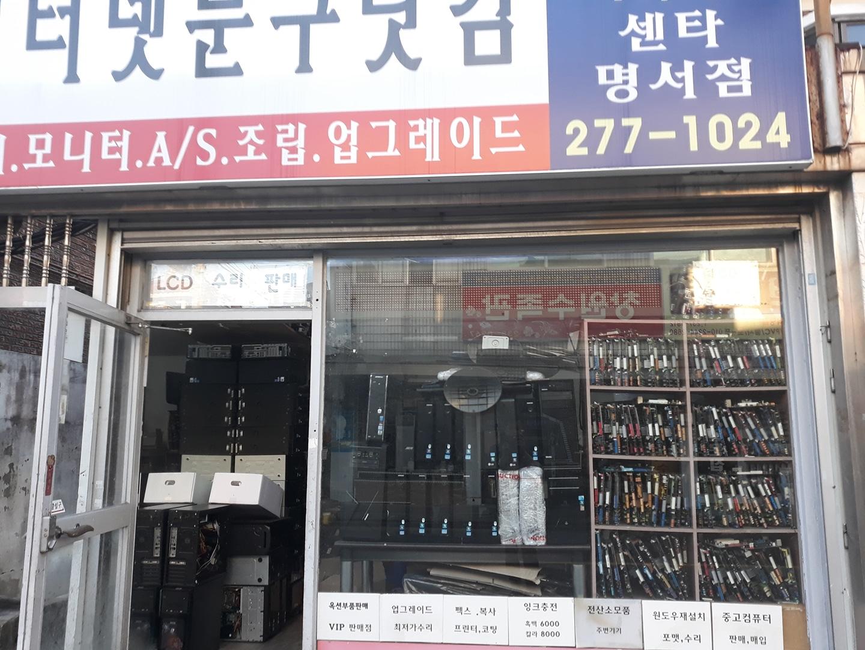 인터넷문구닷컴