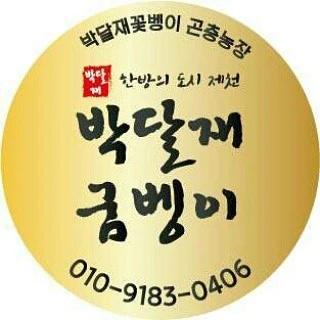 농업회사법인 벅스유 박달재굼벵이마을